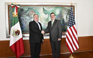 美墨协议到期前一天 蓬佩奥访问墨西哥
