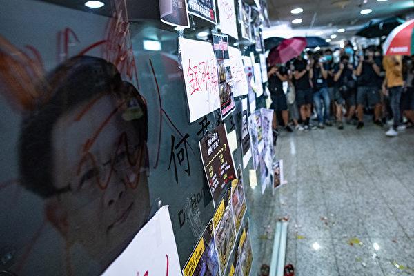 香港元朗事件三大疑點 北京雷洋事件翻版