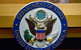美國務院聲援香港自由民主 敦促各方克制