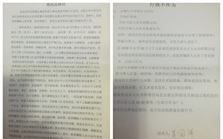 警方隐匿凶手打人证据 青岛农民有冤无处申