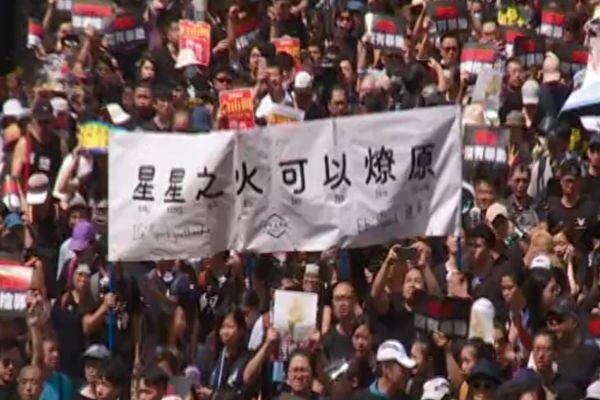 九龍「反送中」遊行即將登場 上千警力戒備