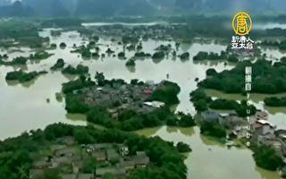 """中国南方遭遇特大洪水 灾情被 """"封闭"""""""