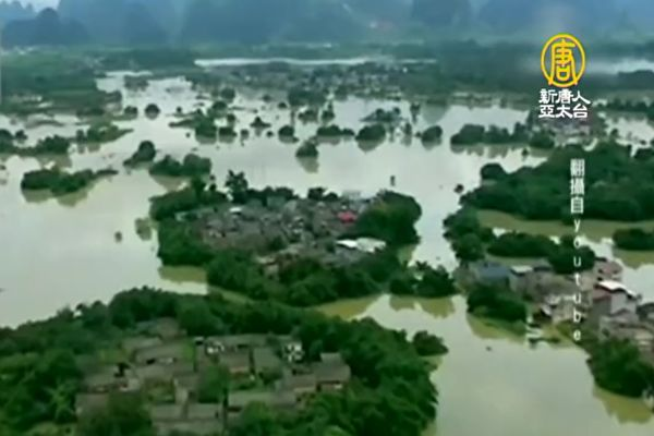 大陆洪水摧毁农田 面临粮价上涨压力