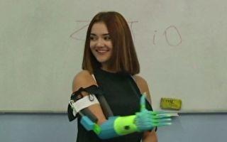 3D列印义肢 19岁缺臂女孩汽车技工梦成真