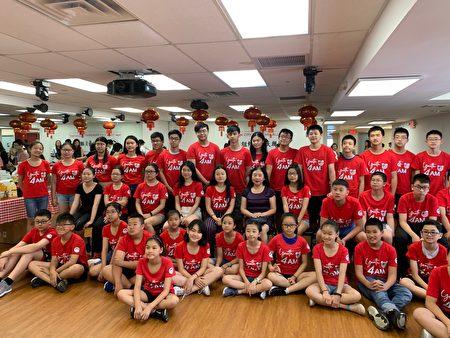紐約市居民聯盟舉辦「Youth4AM」夏令營,為上百位學生免費補習SHAST課程,並培養孩子們的領導力。