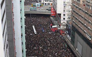 港人反送中 中共文宣在民间屡受挫