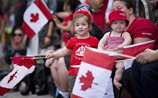 加拿大152歲 值得加人自豪的10件事