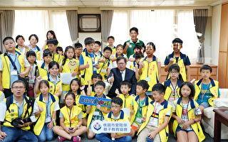 小小市长体验营 讨论暑假作业和儿童YouBike