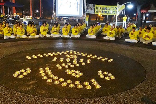 烛光夜悼反迫害 屏东法轮功学员呼唤正义