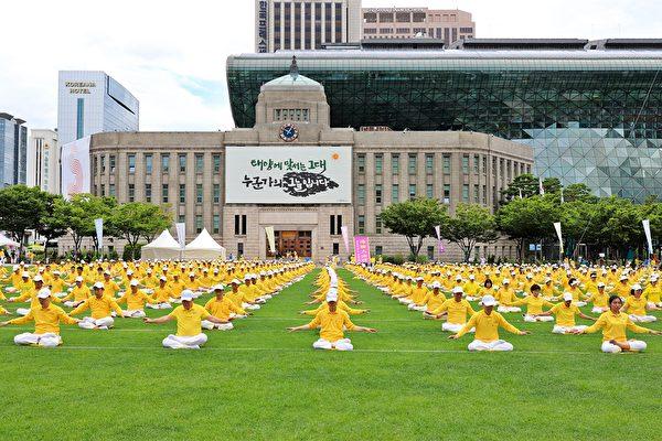 韓國反迫害活動 來賓欽佩法輪功20年堅守