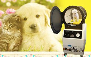 宠物大学堂:猫狗在家也能轻松补氧少生病 【HOFA Vivid 宠物轻型氧身舱】