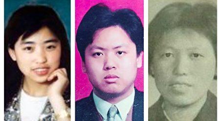 遭迫害致死法輪功學員的家屬參與訴江案例