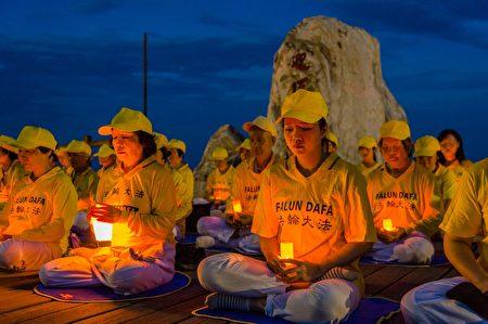 反迫害20周年,台東法輪功學員在台東海濱公園舉行燭光悼念。