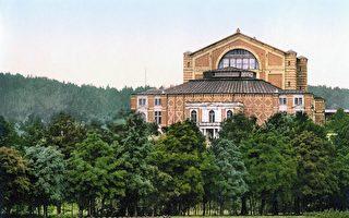 德國音樂盛典:瓦格納歌劇節