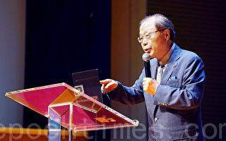 扁康丸創始人、韓國名醫徐孝錫院長2019北美巡迴即将开启