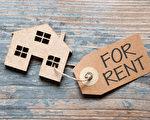 談稅改對租賃房屋的影響