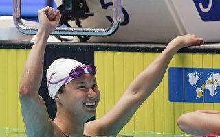 擊敗3屆冠軍 加拿大19歲泳花世泳賽奪金