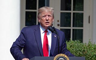 美国ITC认定中国钢架进口损害美工业