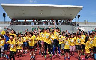 台電國手級教練陪學童瘋玩球FUN暑假