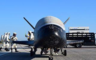 世界最快军机:美空军绝密无人机X-37