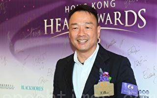 王喜嘲諷港警不戴委任證