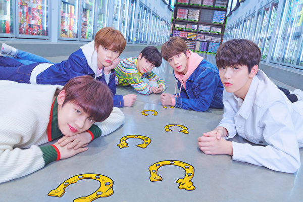 TXT,TOMORROW X TOGETHER