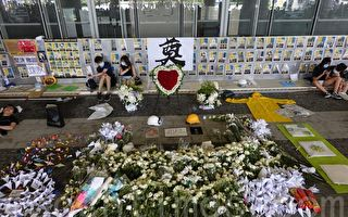 袁斌:四条逝去的生命是对中共暴政的控诉