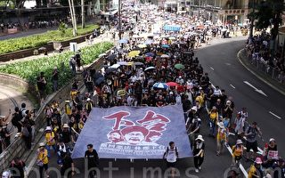 【直播】七一再促撤恶法 民阵:55万人上街