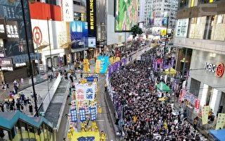 大陸青年觀7.1香港大遊行「中國人的希望」