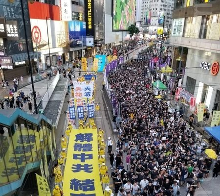 """大陆青年观7.1香港大游行""""中国人的希望"""""""