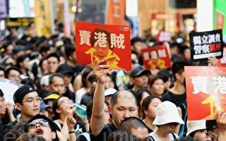 【世界十字路口】港澳办释4讯号 北京会否动武