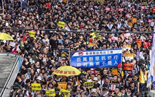 林郑承认修例失败 媒体人呼吁释放被抓学生