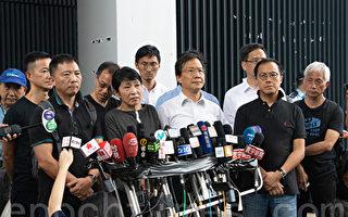袁斌:中共把镇压六四诬陷法轮功手法搬到香港