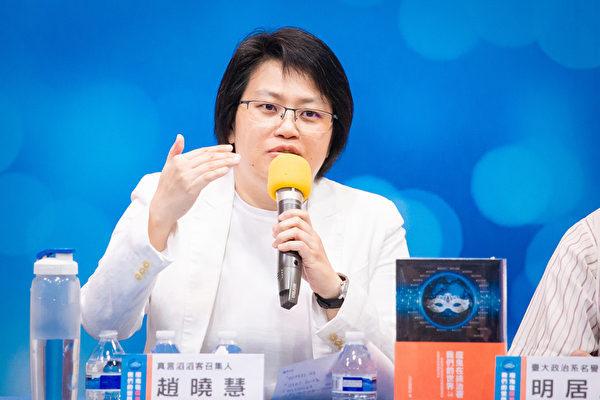 渗红台湾系列报导:中共对台科技业渗透严重