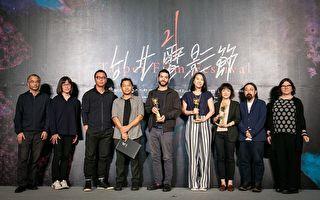台北电影节得奖揭晓 《萝莉破坏王》获大奖