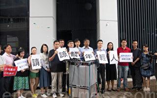 香港團體指青年衝擊源自暴政壓迫