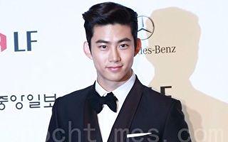 韩国人气男团2PM成员玉泽演资料照。(全景林/大纪元)
