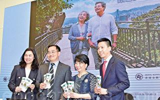 香港第四批銀色債券推出 保證利息三厘