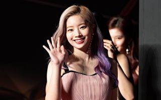 韩国人气女团TWICE成员金多贤资料照。 (Anthony Kwan/Getty Images)