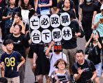 德媒:香港局势 对中国今后命运有决定性影响