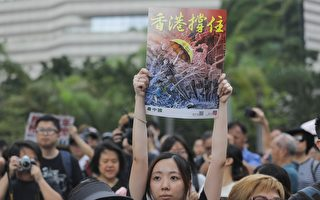 【老外看中國】一國兩制?港人對台灣的忠告