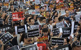 【老外看中国】香港反送中 美英民众怎么看?