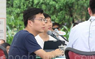 香港议员学界促政府公开对话