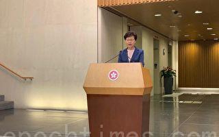 林鄭月娥承認修例失敗:草案已壽終正寢