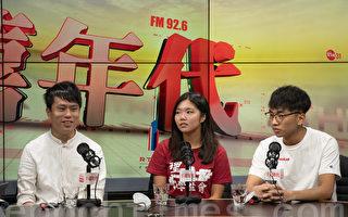 香港学界吁林郑与各界公开会面