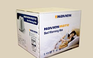 寒夜裡 水暖床墊助你好眠