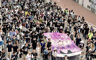 【新闻看点】香港示威遍地开花 北京骑虎难下