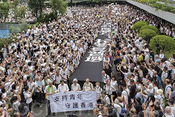 香港九千银发族游行 促撤恶法 撑年轻人