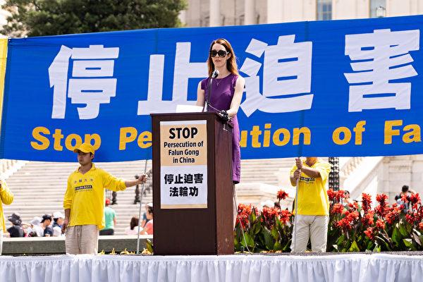 2019年7月18日,美國人權組織「自由之家」倡導部主任安妮·博亞吉安(Annie Boyajian)在法輪功反迫害20周年大型集會活動上發言。(戴兵/大紀元)