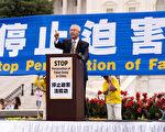 追查國際主席:全民反中共迫害的時刻到了